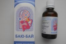 Снотворные препараты в форме капель