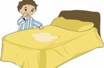 Энурез у детей: основные причины возникновения и способы лечения