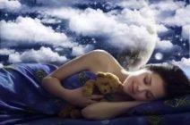 Самые интересные мировые факты о сне